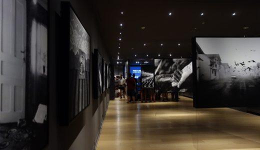 強烈な記憶。内戦の展示ギャラリー「Gallery 11/07/95」へ , Sarajevo , Bosnia and Herzegovina