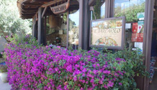 タオルミーナの新鮮海の幸!絶品イタリアン! , Taormina , Italy