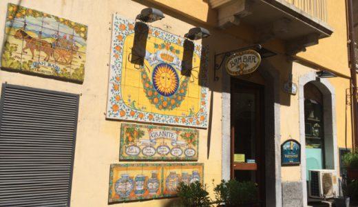 タオルミーナからナポリ(Napoli)へバス移動 , Taormina , Italy