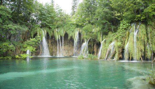 幻想的な世界へ!世界遺産プリトヴィツェ湖群国立公園 , Zagreb , Croatia