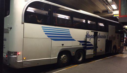 ザグレブからドゥブロヴニク(Dubrovnik)へバス移動 , Zagreb , Croatia