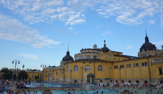 日本人にとって天国だ〜!ブダペストの巨大温泉「セーチェニ温泉」 , Budapest , Hungary
