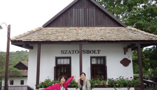 世界遺産「ホッロークー(Hollókő)」をのんびり観光 , Hollókő , Hungary