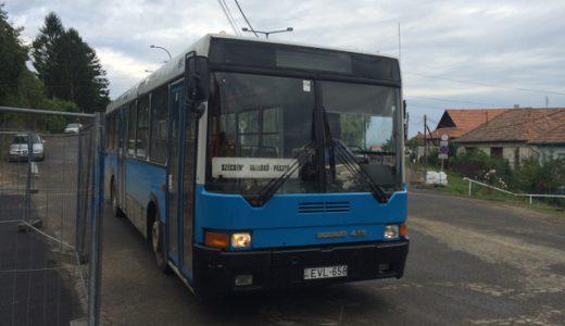 ホッロークーからエゲル(Eger)へバス+電車移動 , Hollókő , Hungary