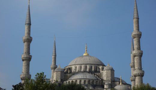 イスタンブールの至宝ブルーモスクとアヤソフィア! , Istanbul , Turkey