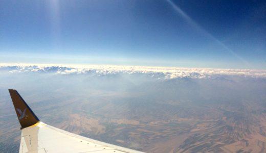 トルコ・イスタンブールからインド・ニューデリーへ飛行機移動 , Istanbul , Turkey