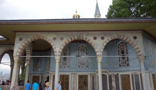 これぞオスマン帝国の力!豪華な宝石コレクションを持つ、トプカプ宮殿! , Istanbul , Turkey
