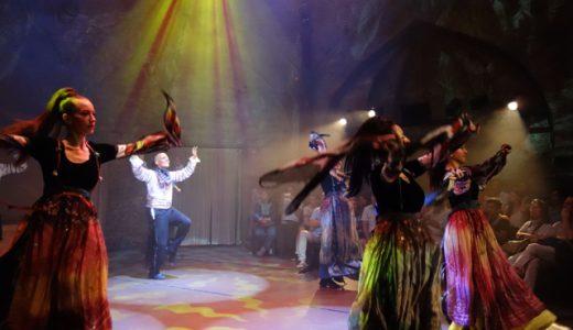 イスタンブールで気軽に、ハイレベルの民族舞踊を楽しむならホジャパシャ(Hodjapasha)だ! , Istanbul , Turkey