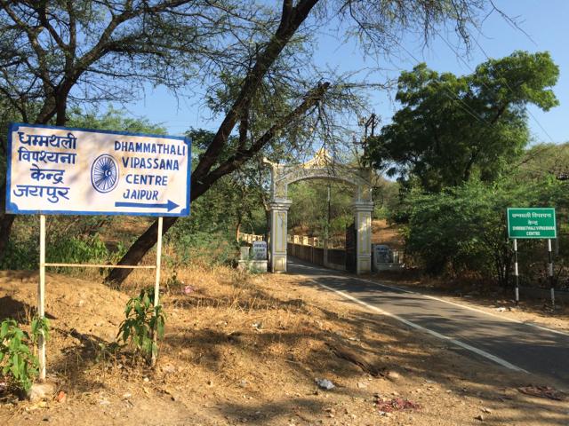 Jaipur - 09center1