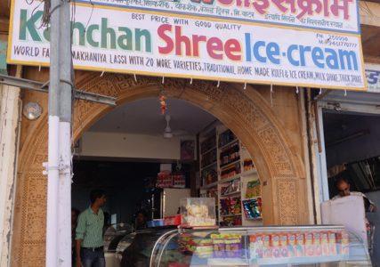 ここでしか飲めない!?魅惑のマカニアラッシー「Kanchan Shree Ice-Cream」 , Jaisalmer , India