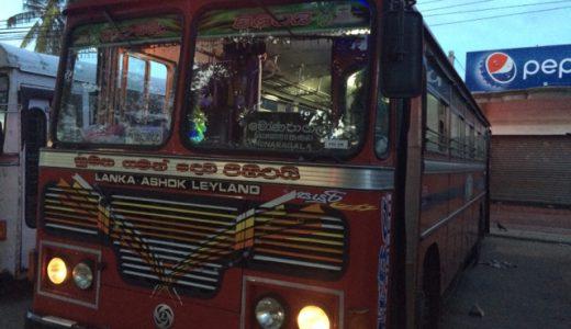 アルガンベイからゴール(Galle)へバス移動 , Arugamubay , Sri Lanka