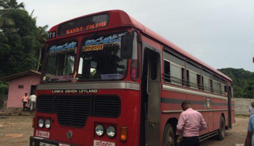 コロンボからキャンディへバス移動 , Colombo , Sri Lanka