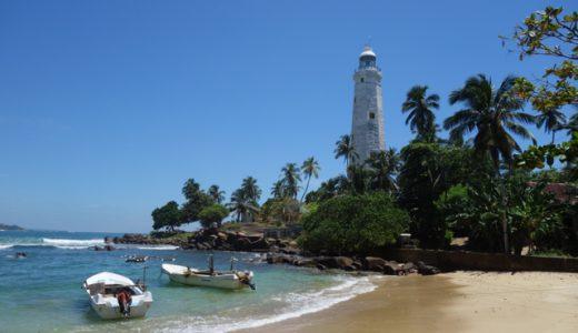 スリランカ最南端の灯台で働く、友人のお父さんに会いに行く! , Matara , Sri Lanka