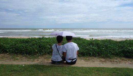 スリランカ流のデートを試したみた! , Matara , Sri Lanka