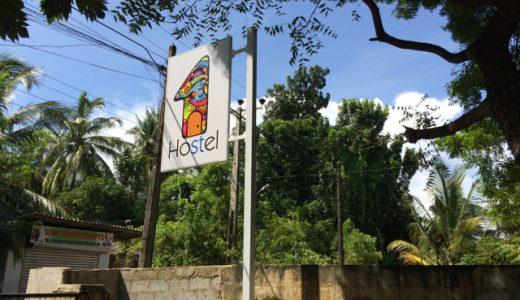 ビーチリゾートでボランティア! , Mirissa , Sri Lanka