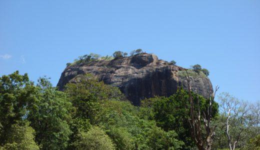 世界遺産!シーギリヤロックに登る! , Sigiriya , Sri Lanka
