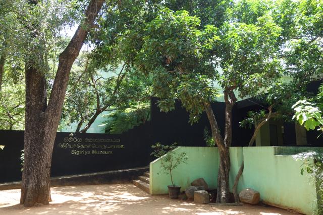 Sigiriya - 17museum1