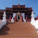 Chiang Mai - 098royal1
