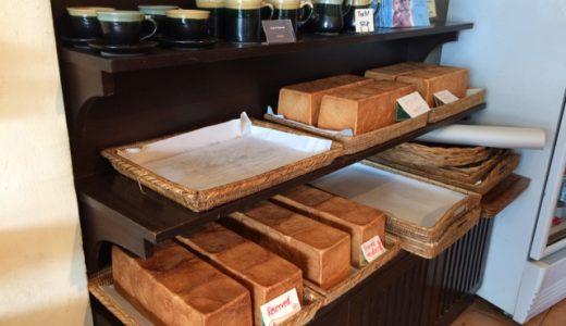 人気パン屋さん「Baan Bakery」で見つけた、美味しいお店を探すとっておきの方法! , Chiang Mai , Thailand