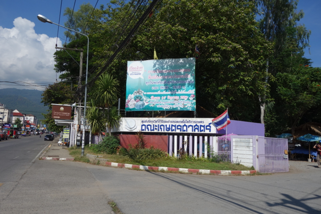 Chiang Mai - 74market2