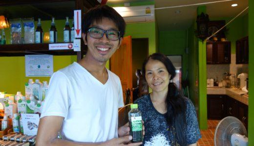 タイではこれで病気を治す!?優しいお母さんが作るフレッシュハーブジュース! , Chiang Mai , Thailand