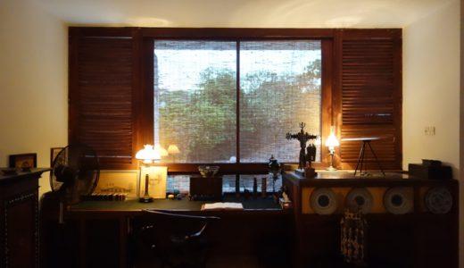 スリランカ人建築家ジェフリー・バワの自邸「No.11」を見学 , Colombo , Sri Lanka