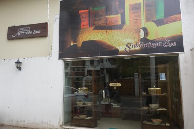 Colombo - 19entrance