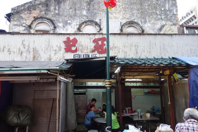 Kuala Lumpur - 04kan1