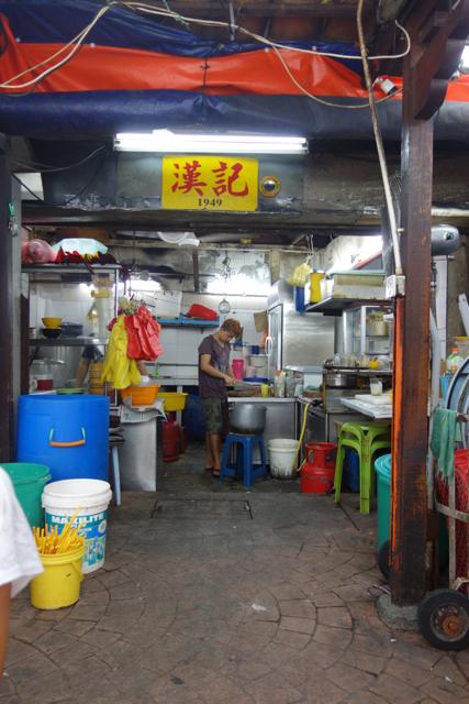Kuala Lumpur - 10china1