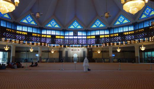 直線美が美しい、国立モスク「マスジット・ネガラ(MASJID NEGARA)」 , Kuala Lumpur , Malaysia