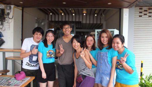 バンセーンでの素敵なおもてなし , Bang Saen , Thailand