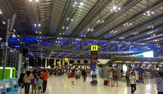 祝!帰国!タイ・バンコクから、日本・福岡へ飛行機移動! , Bangkok , Thailand