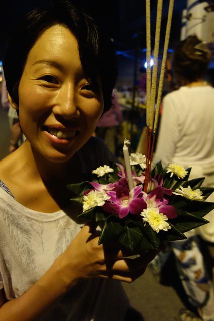 Chiang Mai - 193flower