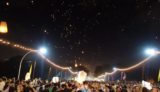 コムローイよ、天まで届け!ローイクラトン本番! , Chiang Mai , Thailand