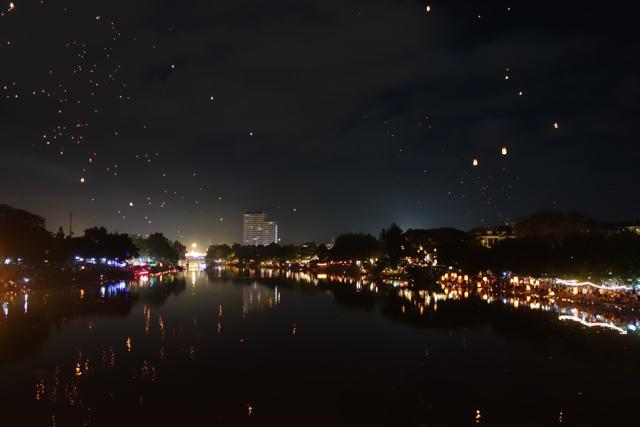 Chiang Mai - 206river