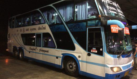 チェンマイからバンコク(Bangkok)にバス移動 , Chiang Mai , Thailand