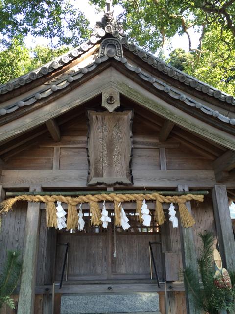 Itoshima - rokusho2