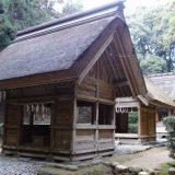 Itoshima - jingu4