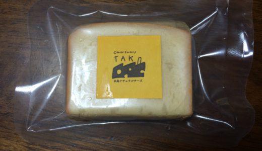 チーズ工房が糸島に!「糸島ナチュラルチーズ製造所 TAK(タック)」