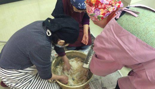 味噌作り教室のお手伝い!
