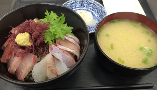 うまい海鮮丼!と新鮮直売所!「志摩の海鮮丼屋」と「志摩の四季」