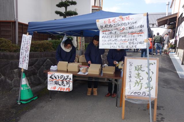 shiraito - 3