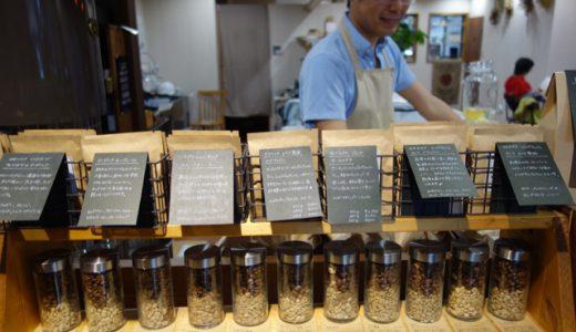 いつでも新鮮なコーヒーを!自家焙煎カフェ「Kafuwa Coffee(カフワコーヒー)」