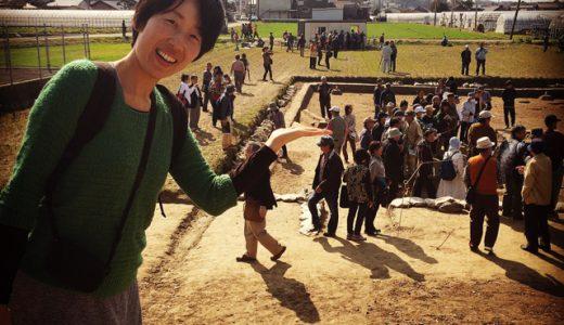 日本最古級の硯が見つかった遺跡を見学!「三雲・井原遺跡」