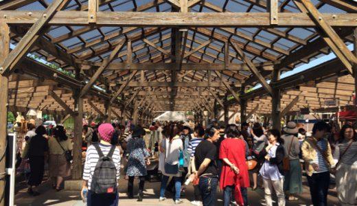 100組の手芸作家が一堂に集まる!「糸島ハンドメイドカーニバル」