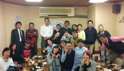 東京や八女からも人が集まる!第四回いと会@焼とりの八兵衛 前原本店