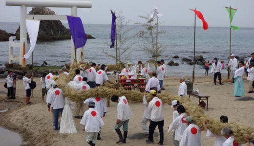 二見ヶ浦夫婦岩「大注連縄掛祭」
