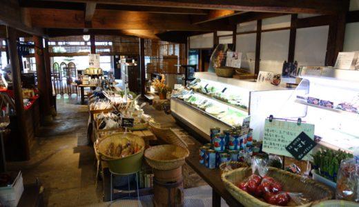 新規就農者の支援まで行う直売所・レストラン・カフェ「伊都安蔵里(いとあぐり)」