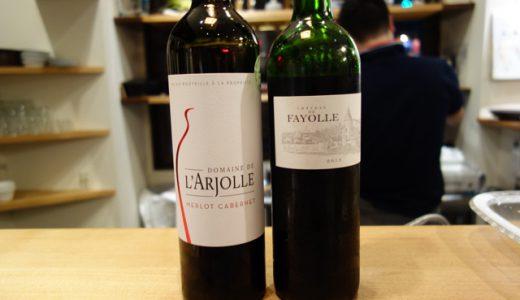 美味しい自然派ワインの宝庫!「駅前のバル」