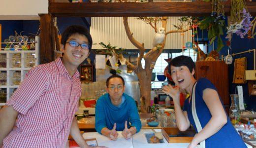 フラワーティーの魅力を、ぶっ飛んだ世界観で伝える「Flower tea +Cafe」